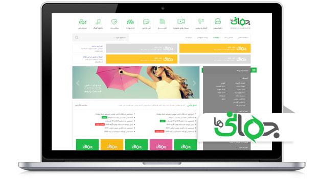web-design2-8