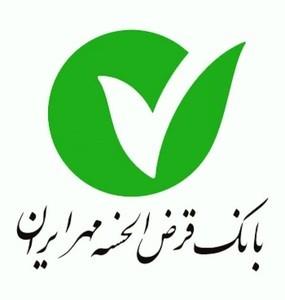 ورود به اینترنت بانک مهر ایران