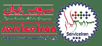 سرویس ایران