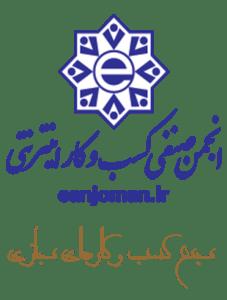 سرویس ایران - طراحی سایت و اپلیکیشن