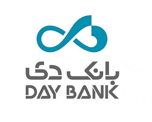 ورود به اینترنت بانک دی
