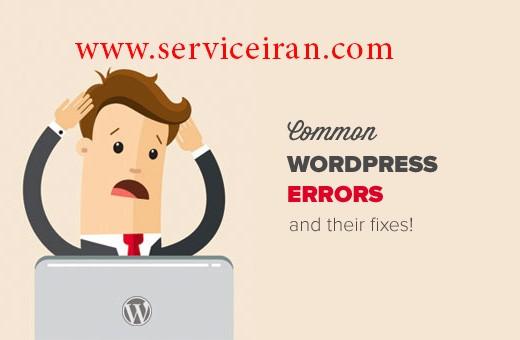 رفع خطای ۵۰۳ Service Unavailable در وردپرس