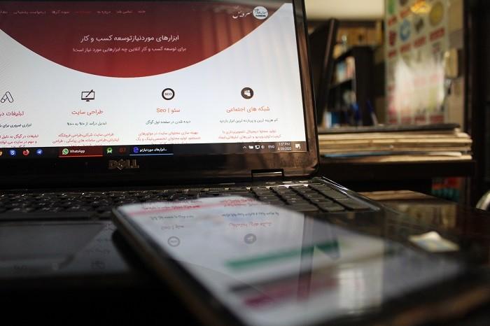 قیمت طراحی فروشگاه اینترنتی در همدان