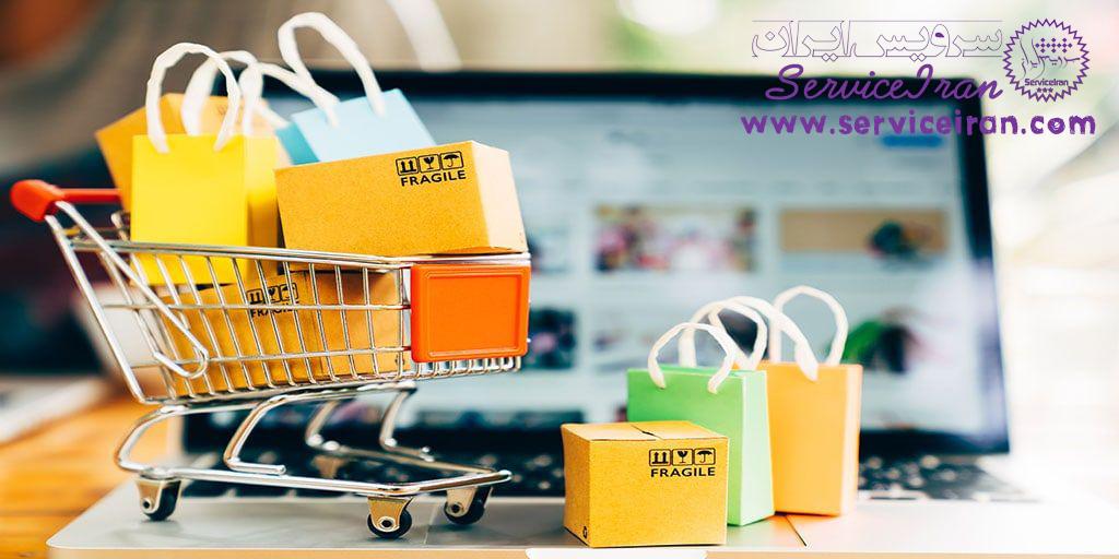 طراحی بهترین فروشگاه اینترنتی